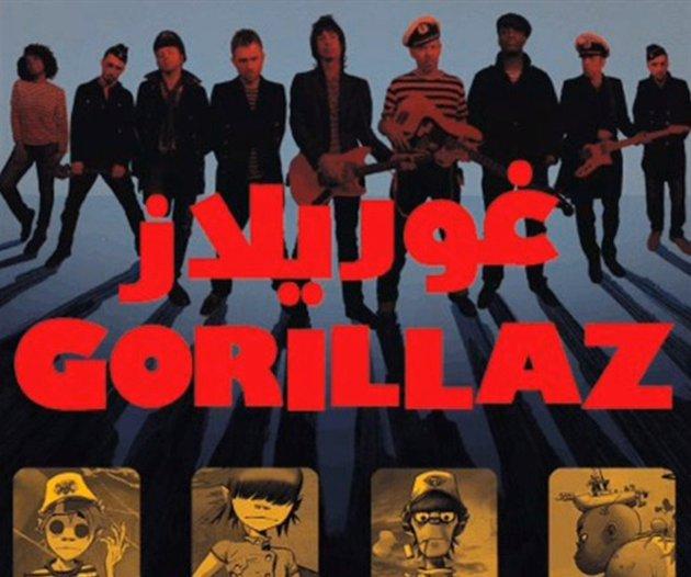 """[ORCHESTRAL] Gorillaz – """"Whirlwind"""""""