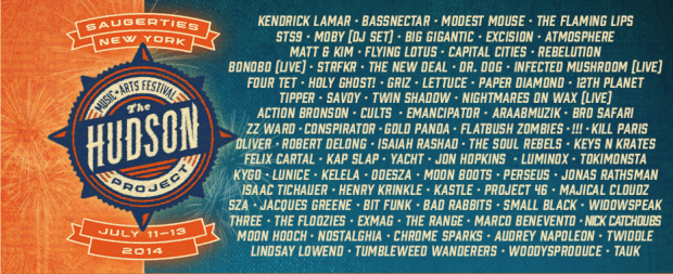 [TICKET GIVEAWAY] Win 3-Day Passes To The Hudson Project Music Festival