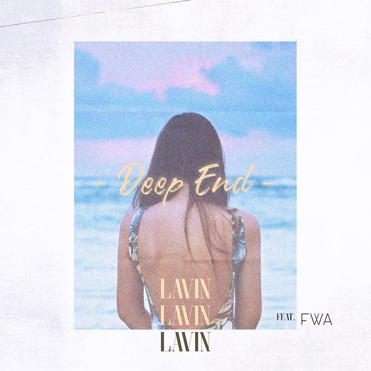Interview: Get to Know Rising Duo LAVIN & Vocalist FWA